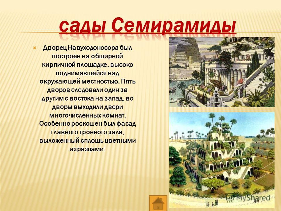Пять тысяч человек-архитекторов, каменотесов и художников, начали думать о строительстве, когда Хеопс ( он правил страной с 2551-го по 2528 гг. до н. э.) был еще совсем мальчиком. Для царя решили возвести самую большую в мире пирамиду. А чтобы такая
