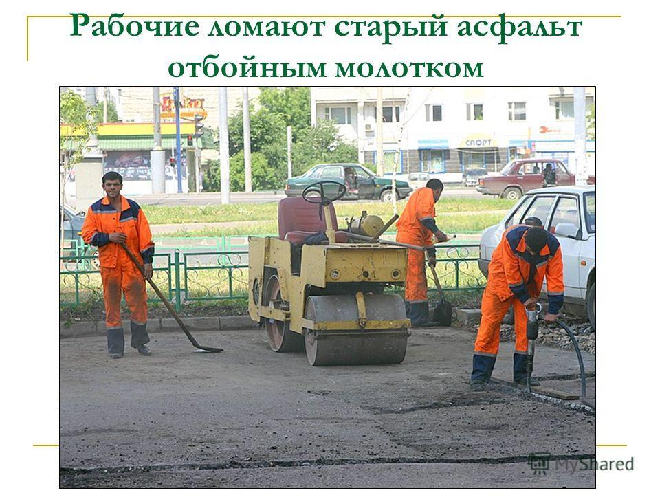Проводятся ремонтные работы