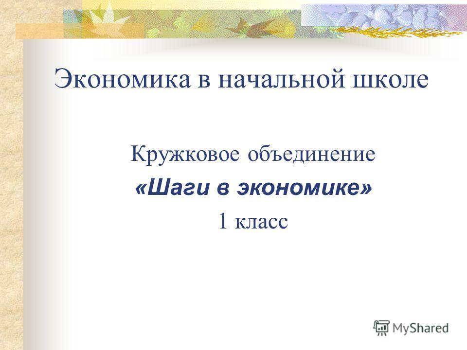 Якушина Валентина Геннадьевна Педагог дополнительного образования Центра детского и юношеского творчества г. Оха