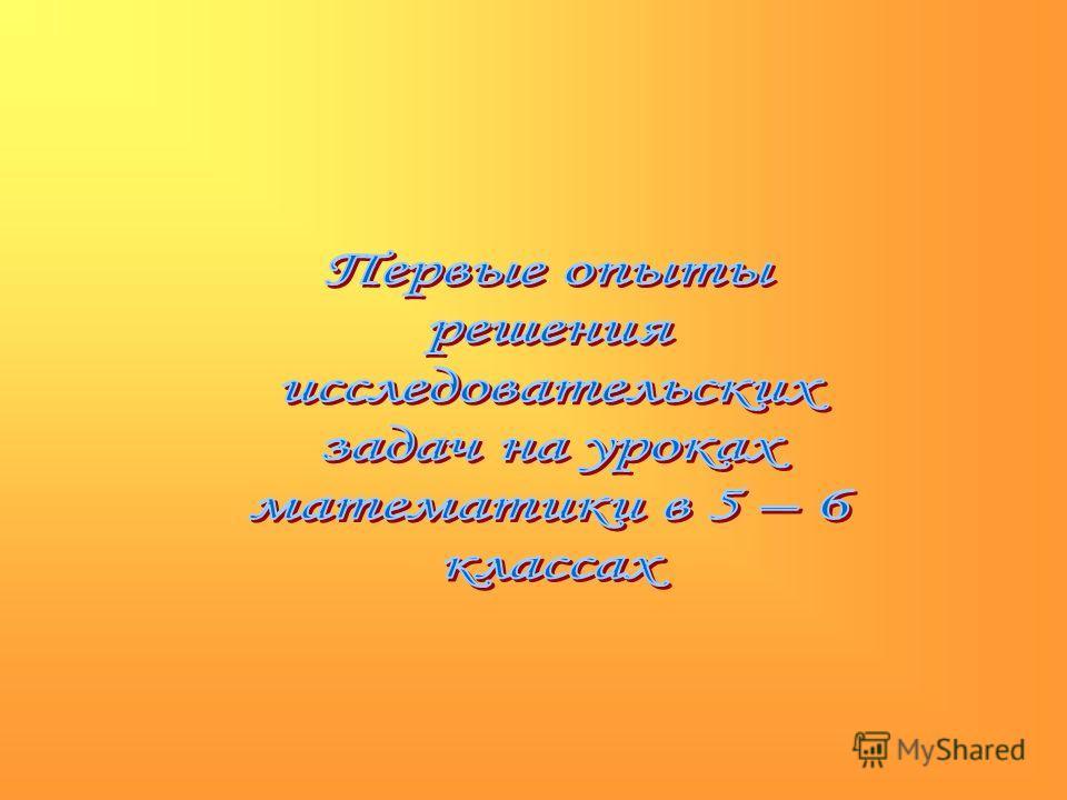 Алейникова Елена Николаевна, учитель ГОУ СОШ школы 353 имени А.С.Пушкина