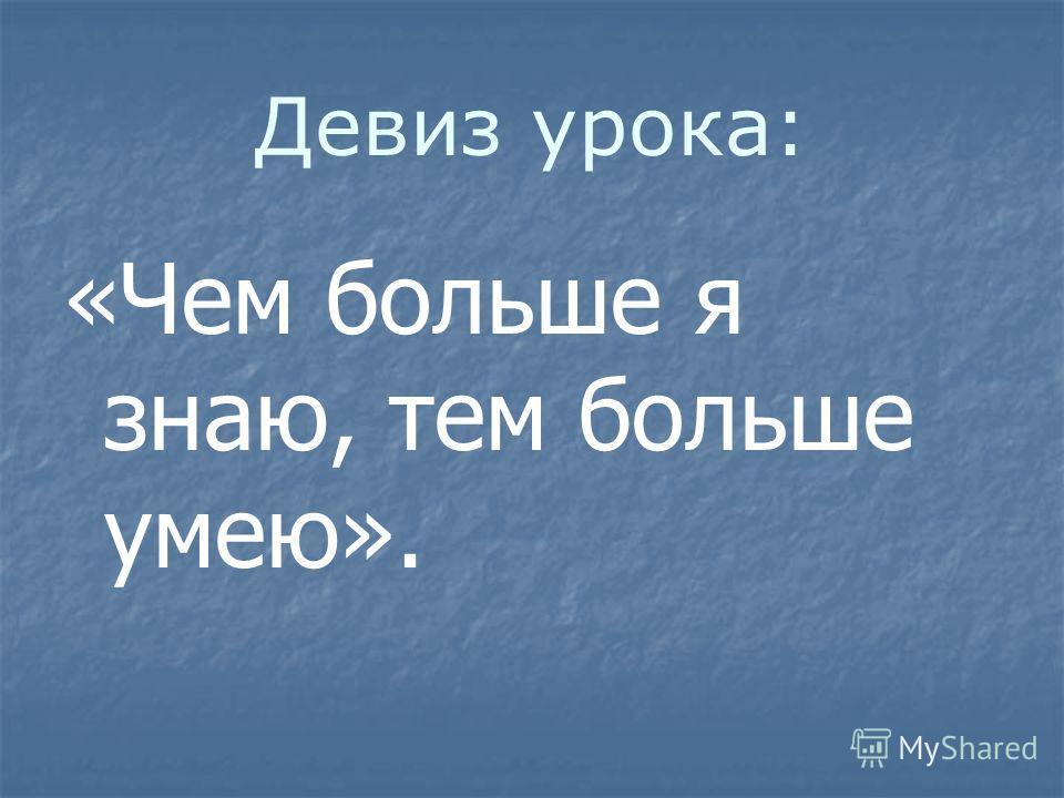 Н.Д. Музюкова учитель математики ОГОУ СПО «Черноярский губернский колледж»