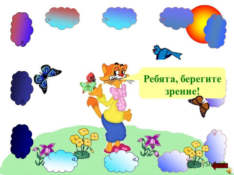 Школа 2100 русский язык
