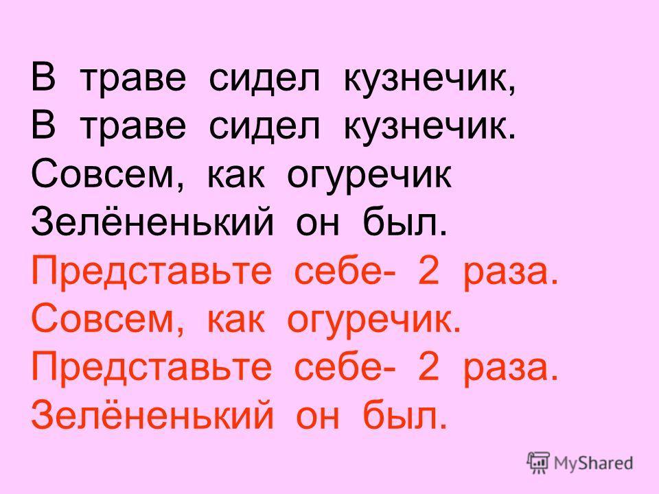 Песенные мультики для малышей советские