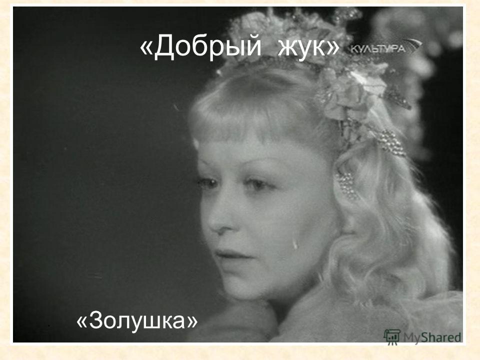 Дуэт Короля и Принцессы. «Бременские музыканты»
