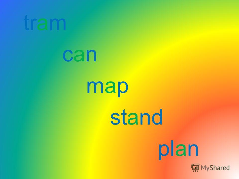 tram can map stand plan