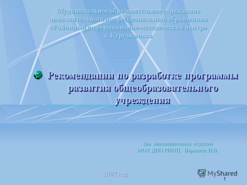 Программа 12 шагов сущность и содержание отзывы о лечении алкоголизма в Москвее