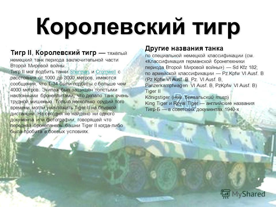 Боевое применение Впервые танки PZ IV