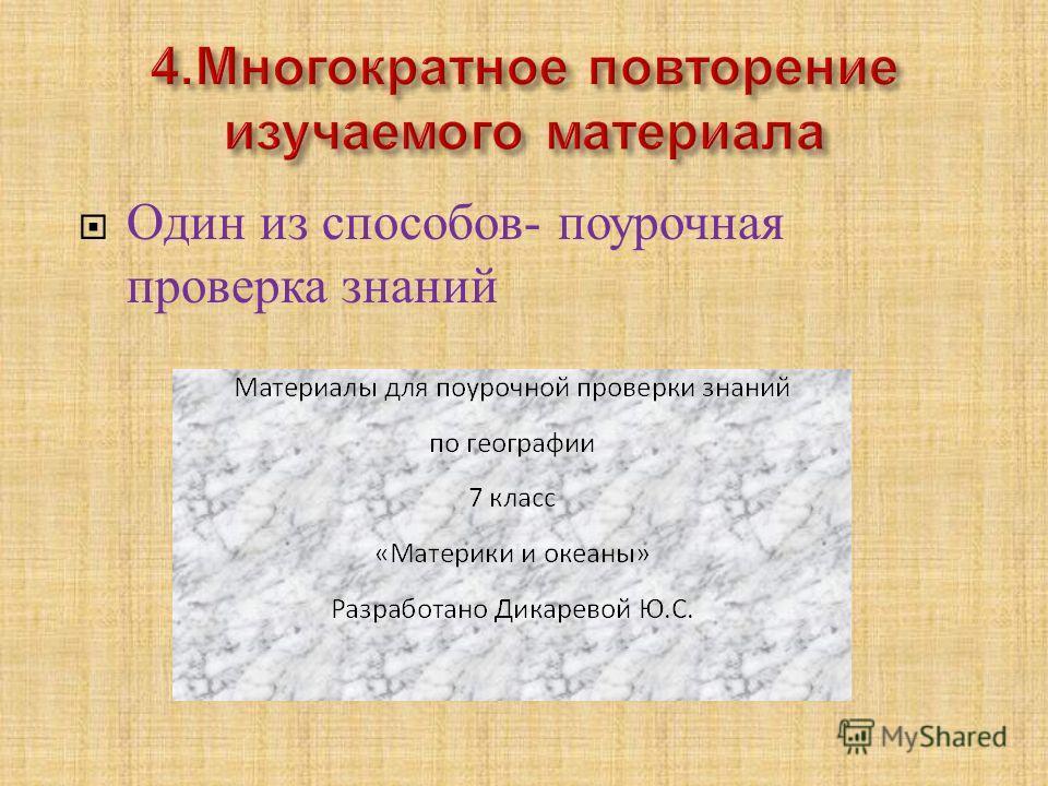 презента ций Слайд- шоу фильмов