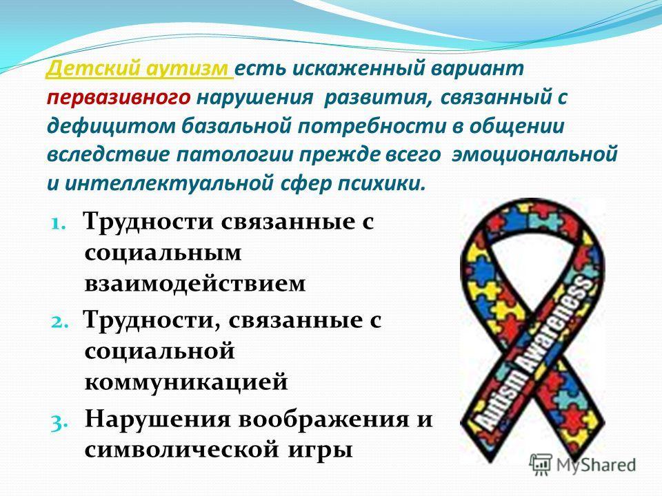 Березниковская делегация
