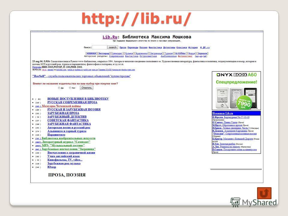 http://lib.ru/