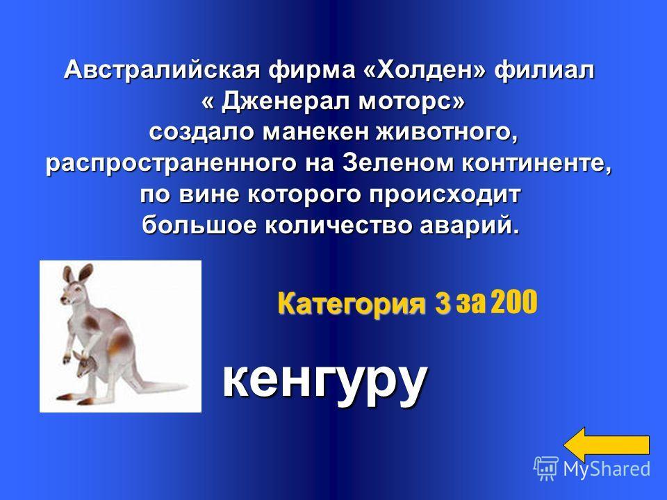 О какой погоде предупреждает кошка, сворачиваясь во сне в клубок? сворачиваясь во сне в клубок? о холодной погоде Категория 3 Категория 3 за 100