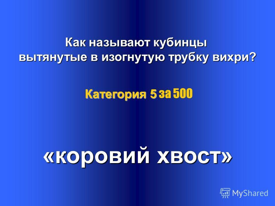 Телевизор Категория 5 Категория 5 за 400 Электроприбор, перед которым люди готовы сидеть до глубокой ночи
