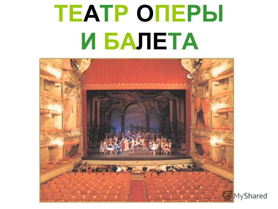скачать аудиоэнциклопедию знакомство с театром бесплатно