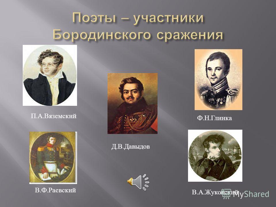 Вызвать уважительное отношение к русской литературе, истории и культуре. Выявить связи литературных произведений с эпохой их написания, выявить заложенные в них непреходящие нравственные ценности и их современное звучание. Приобщить к духовно - нравс