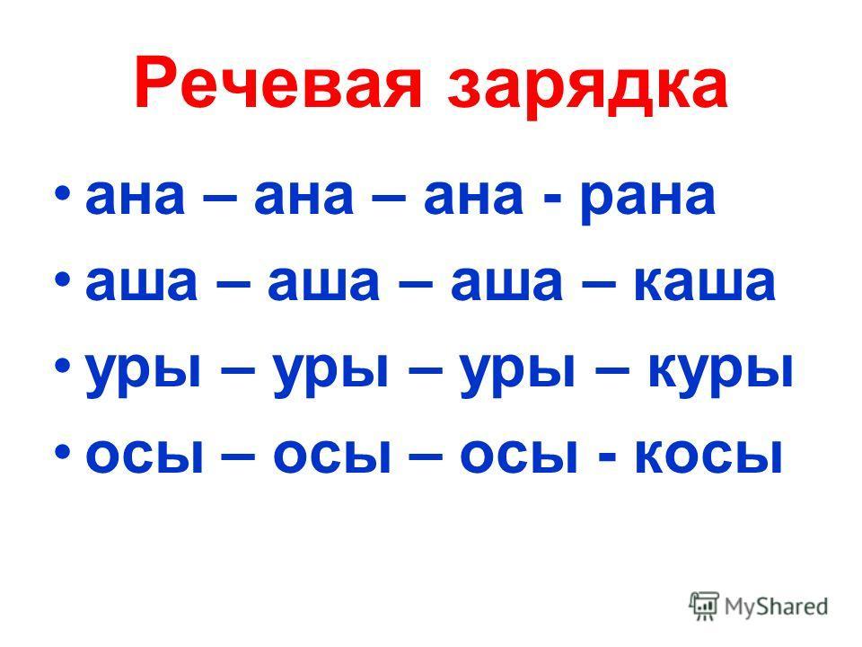 o Рассмотрите книги. Как называется сказка, кто автор ? Найдите из представленных книг, русские народные сказки.