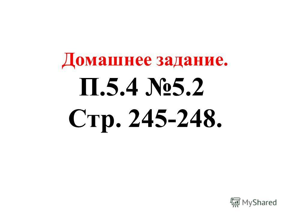 Программа Table выполнена в виде периодической системы элементов Д. И. Менделеева и позволяет: - получать информацию о химических элементах таблицы Менделеева, такую, как атомная масса, потенциалы ионизации, электропроводность, электроотрицательность