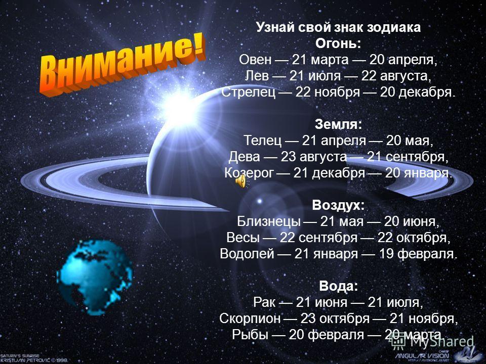гороскоп стрельца на 20 ноября