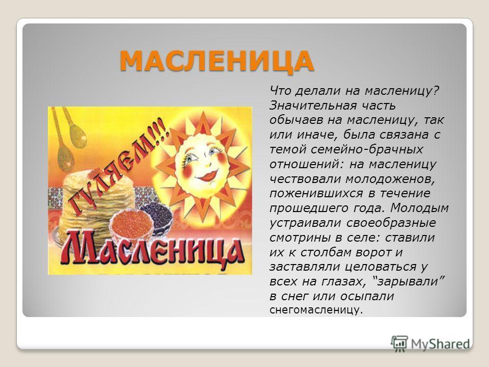 традиции народов россии в картинках для детей