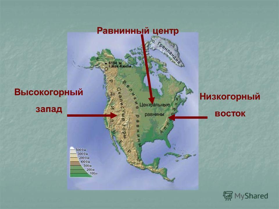 Высокогорный запад Равнинный центр Низкогорный восток
