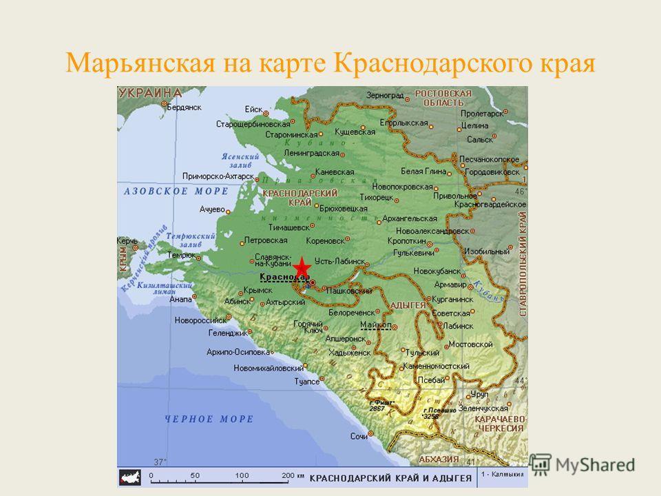 Марьянская на карте Краснодарского края