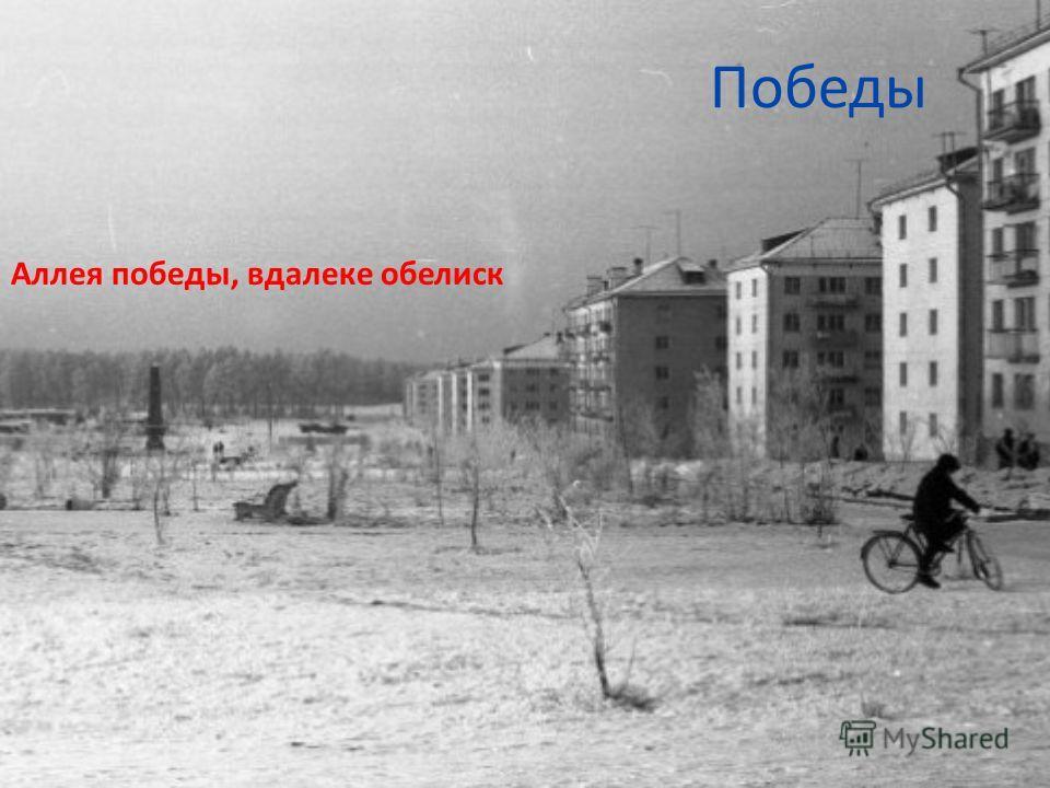 Улица Уральская Уральская - Центр города в шестидесятые