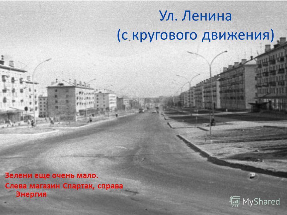 Дворец культуры Практически и не изменился, Только плакатов с Лениным нет