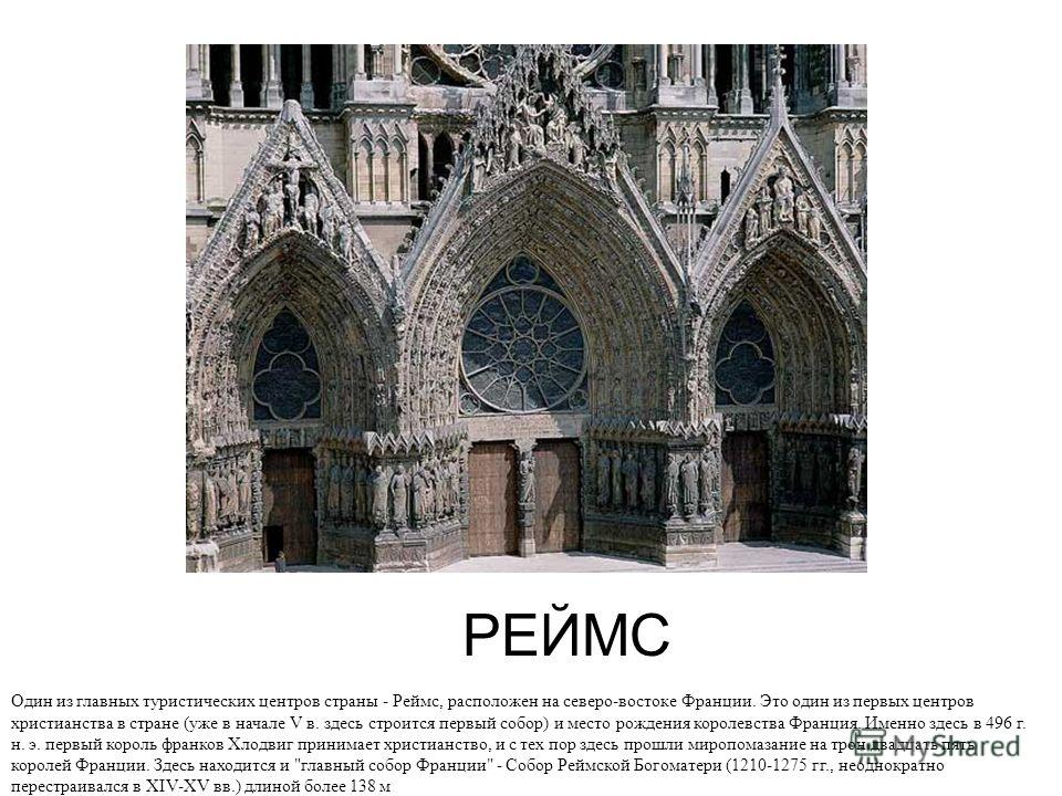 АВИНЬОН Авиньон. Папский дворец на берегу Роны. Место пленения римских пап в 14 в.