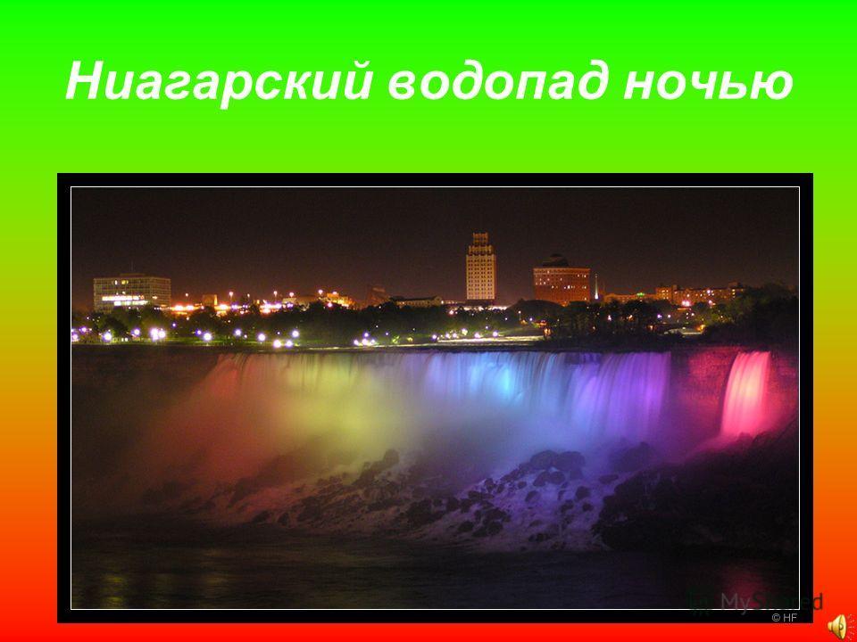 Ниагарский водопад днём