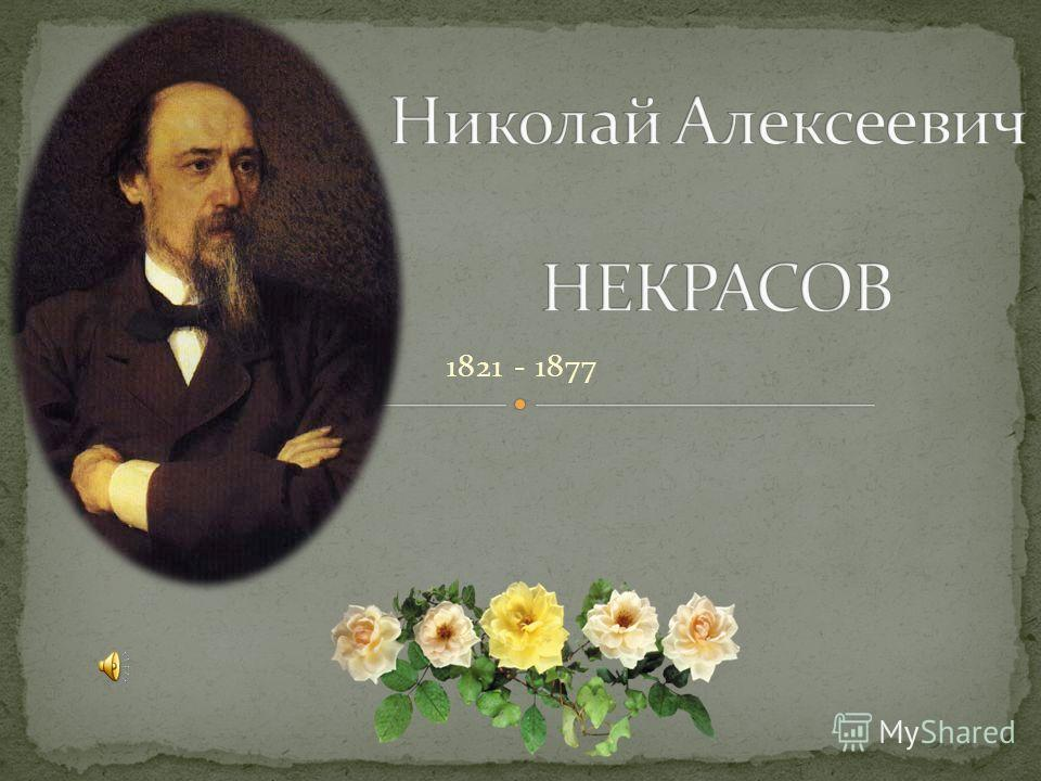 1821 - 1877