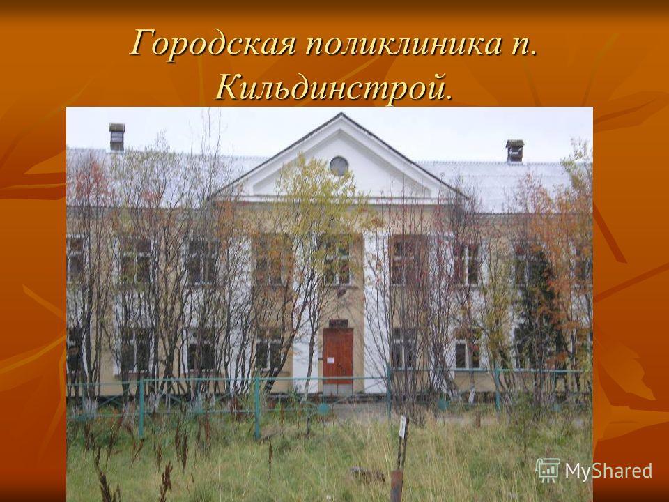 Социальный приют «Берегиня»начал свою деятельность 17 октября 1995 года. С первых же дней заботу о детях, коллективе взяла на себя Суна Маргарита Константиновна.