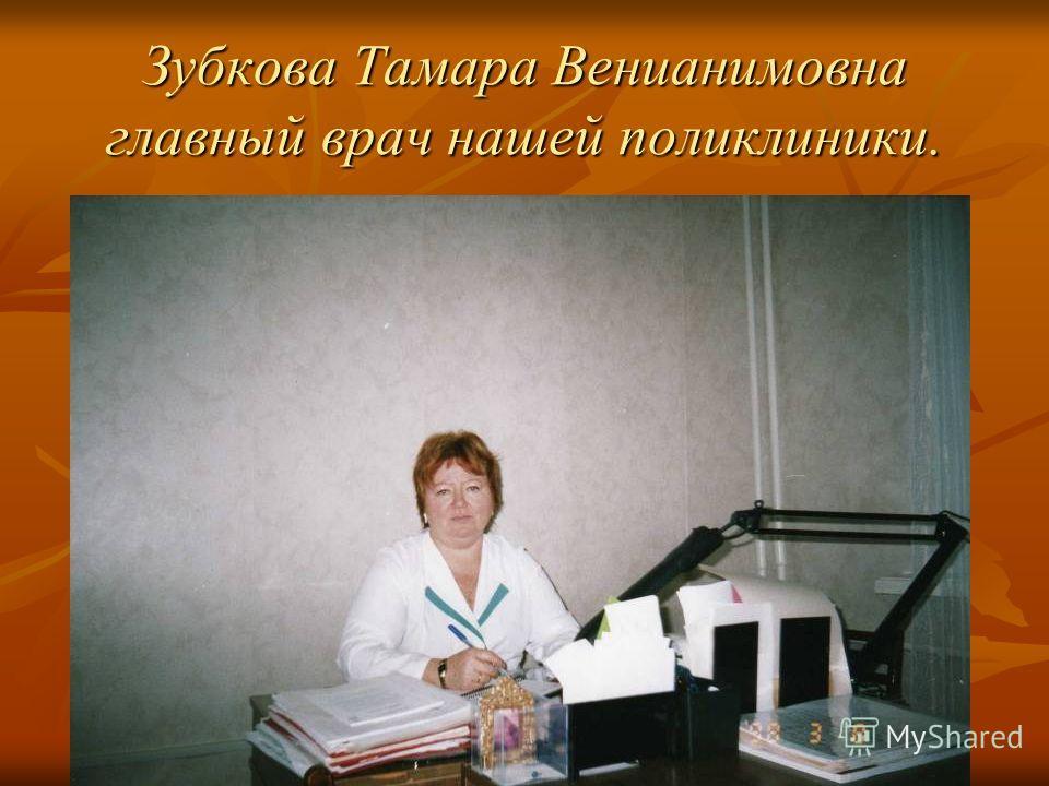 Городская поликлиника п. Кильдинстрой.