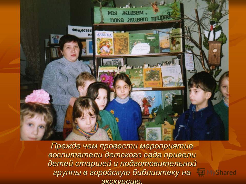 А это заведующая детского сада Новикова Валентина Николаевна.