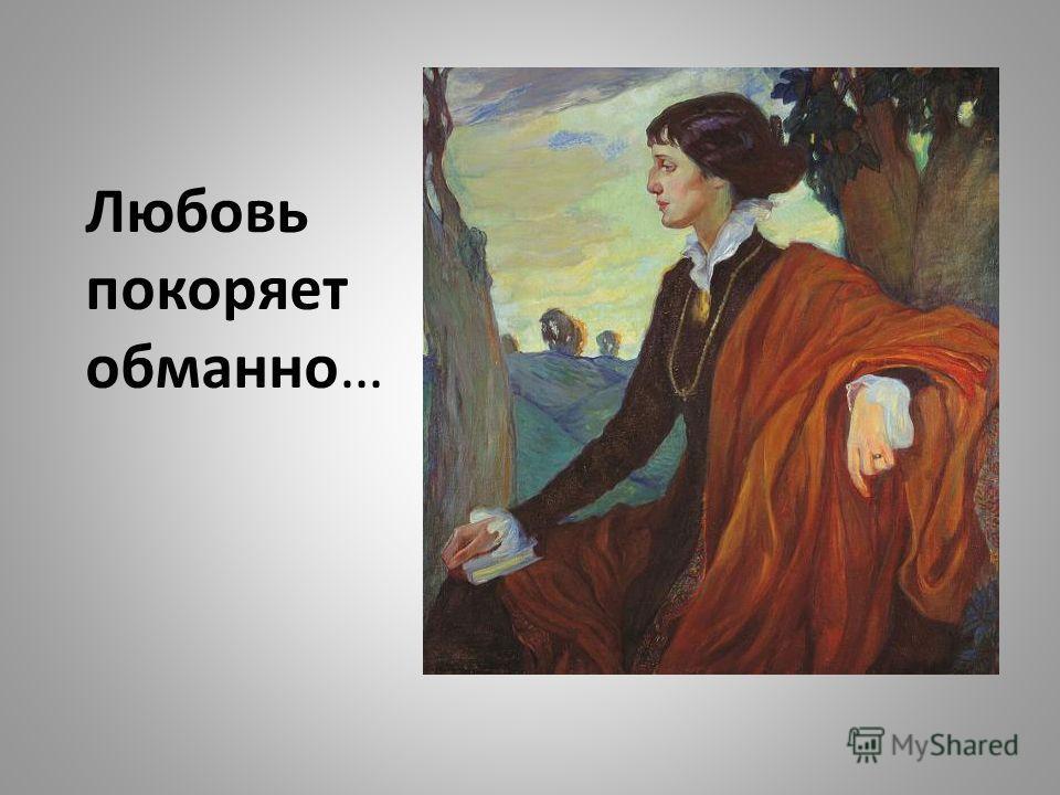Стихи Анны Ахматовой  rupoemru