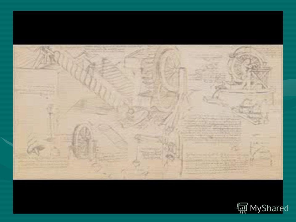 Художественная культура итальянского Ренессанса импонировала Франции того времени. Франциск I говорил о Леонардо да Винчи: «Никогда не поверю я, чтобы нашелся другой человек на свете, который знал бы столько же, сколько Леонардо, не только в скульпту