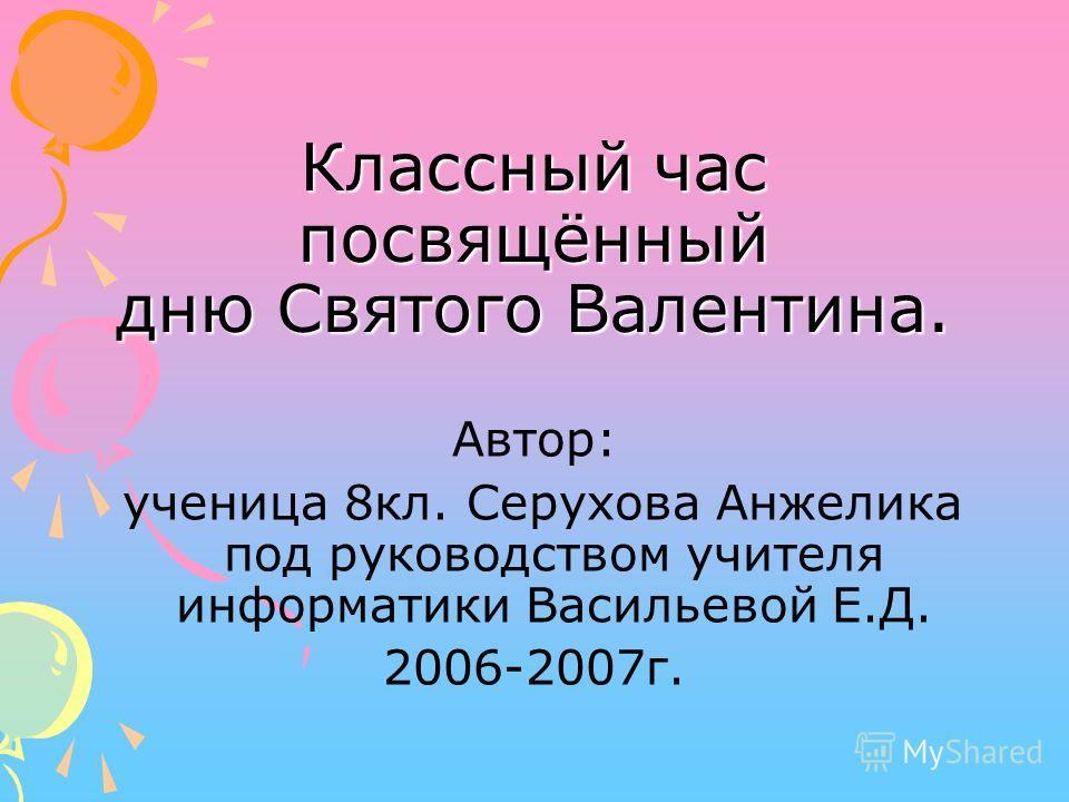 Презентация На Тему Лермонтовские Места России