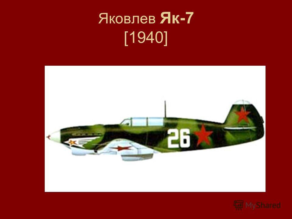 Яковлев як 7 1940 слайд 47 лавочкин ла 7 1944