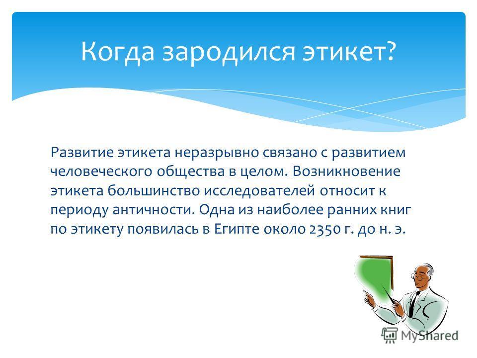 область Нижний викторина по вопросам правилам этикета с ответами лейтенант внутренней службы