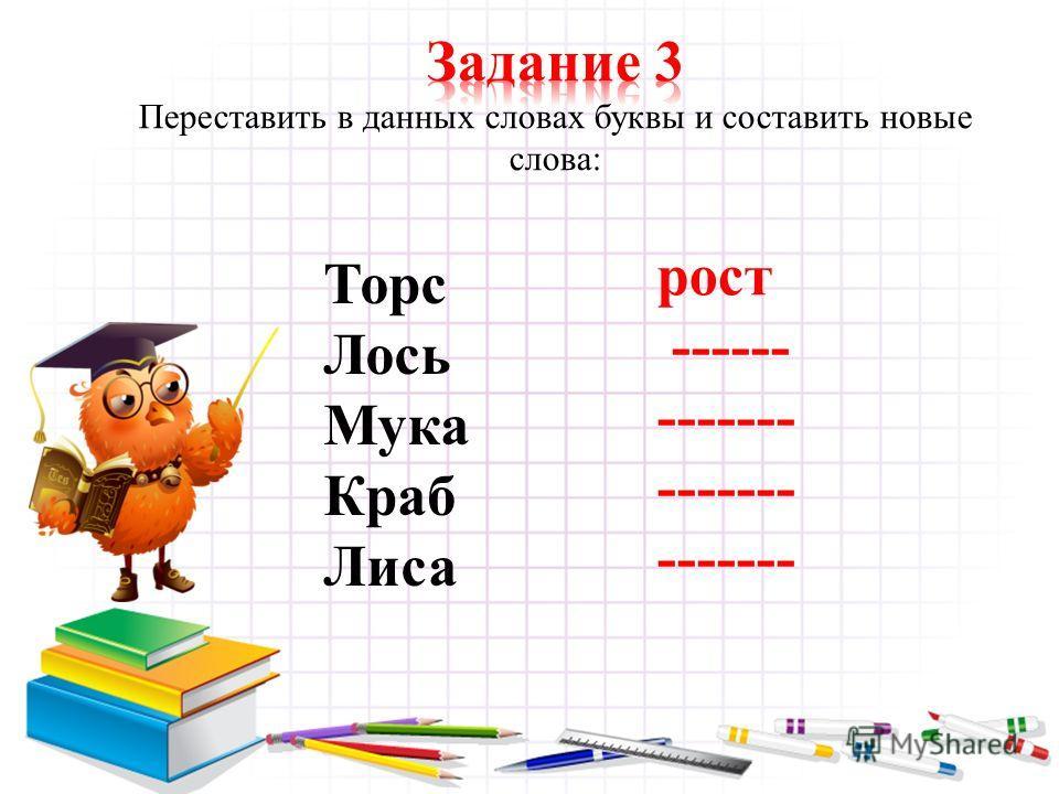 ПЕРЕЛЕСОК
