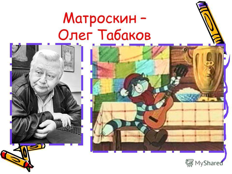 Сценарист Успенский