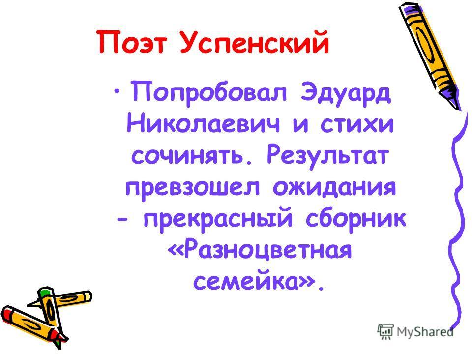 Матроскин – Олег Табаков