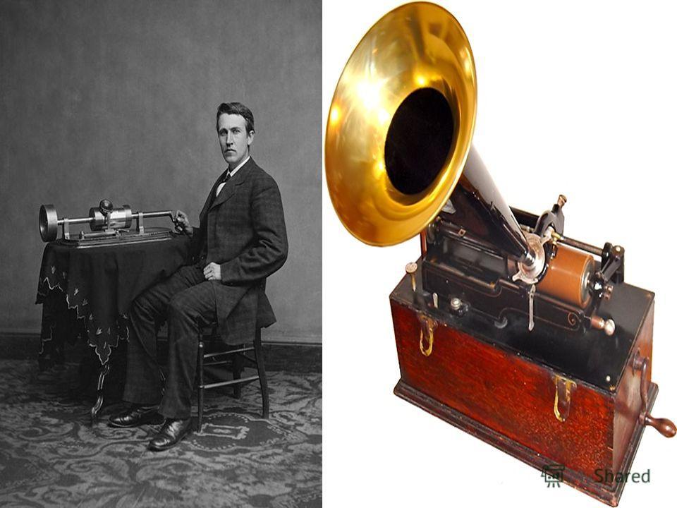 В 1877 г. Т.Эдисон изобрёл фонограф, который уже мог воспроизводить свою запись. Звук записывается на носителе в форме дорожки, глубина которой пропорциональна громкости звука. Звуковая дорожка фонографа размещается по цилиндрической спирали на сменн