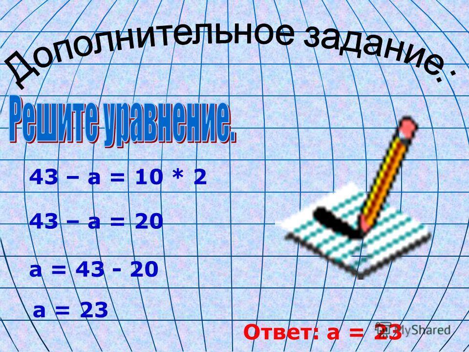 68, с. 30; 67, с. 29