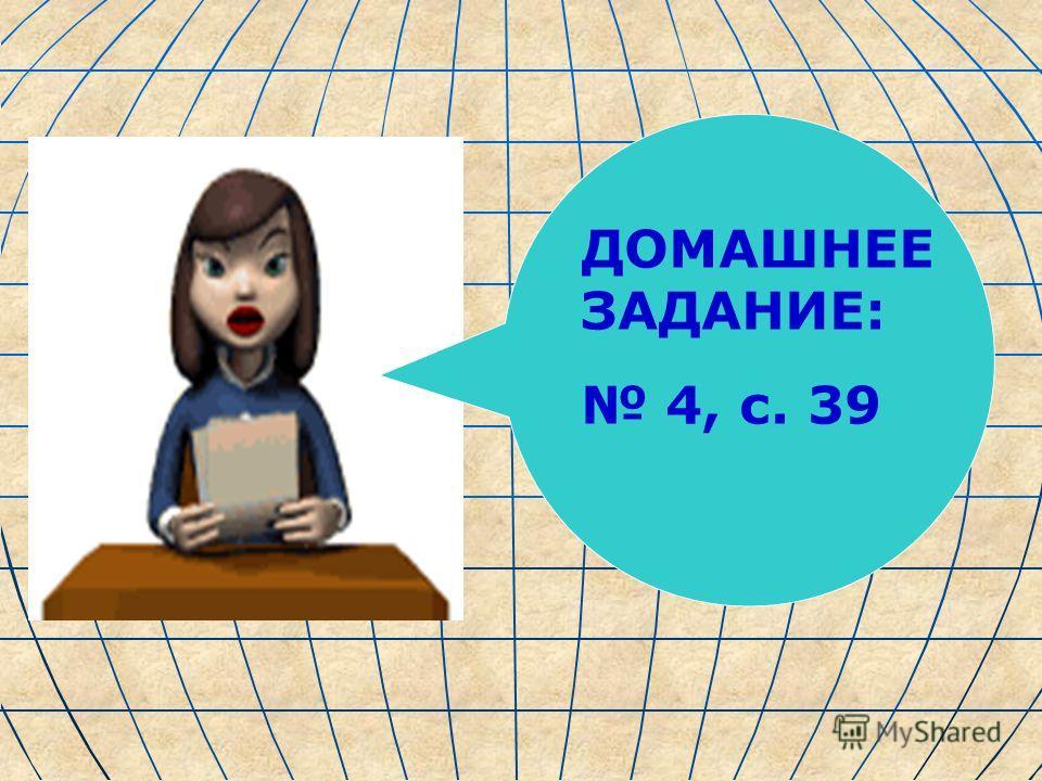 43 – а = 10 * 2 43 – а = 20 а = 43 - 20 а = 23 Ответ: а = 23