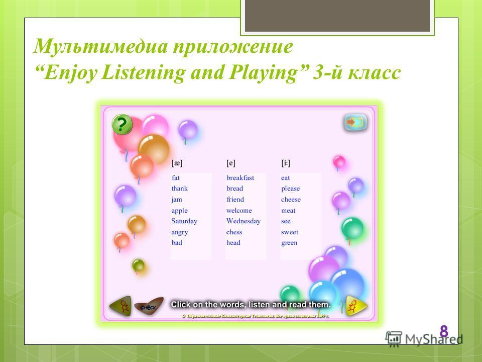 Мультимедиа приложениеEnjoy Listening and Playing 3-й класс 8