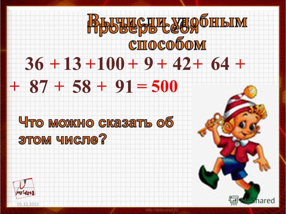 36 13 100 9 42 64 87 58 91 01.12.20133 ++ + + + ++ + + = 500