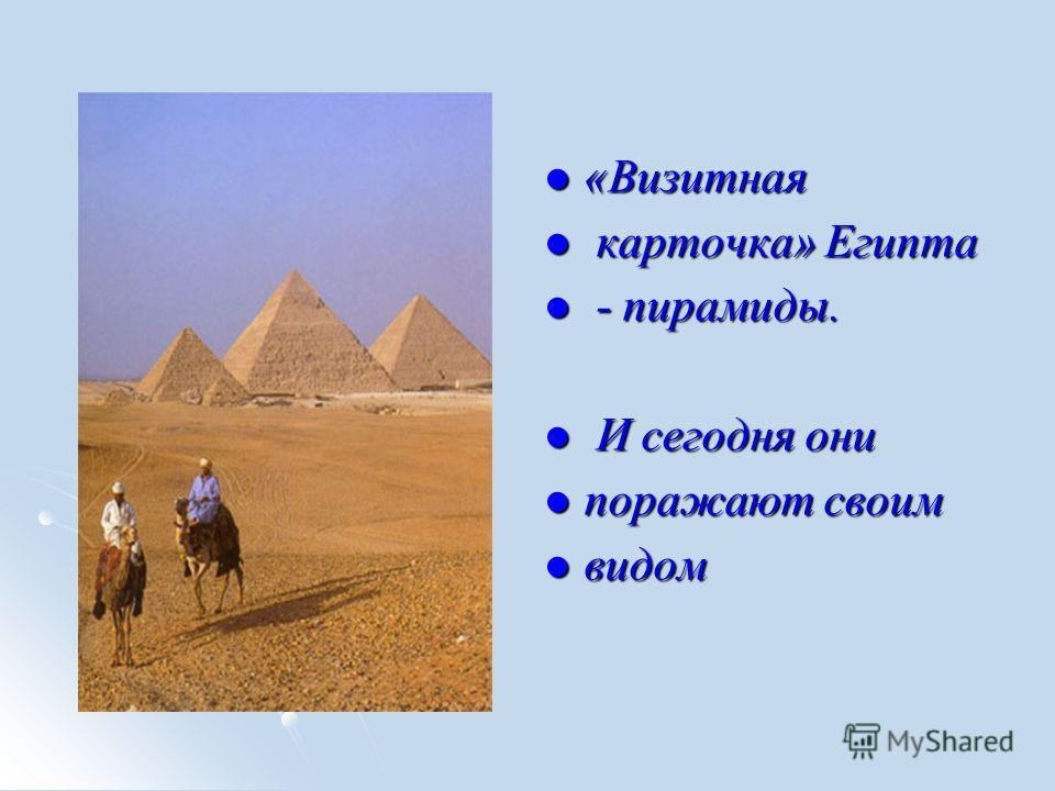 Навуходоносор II Навуходоносор II