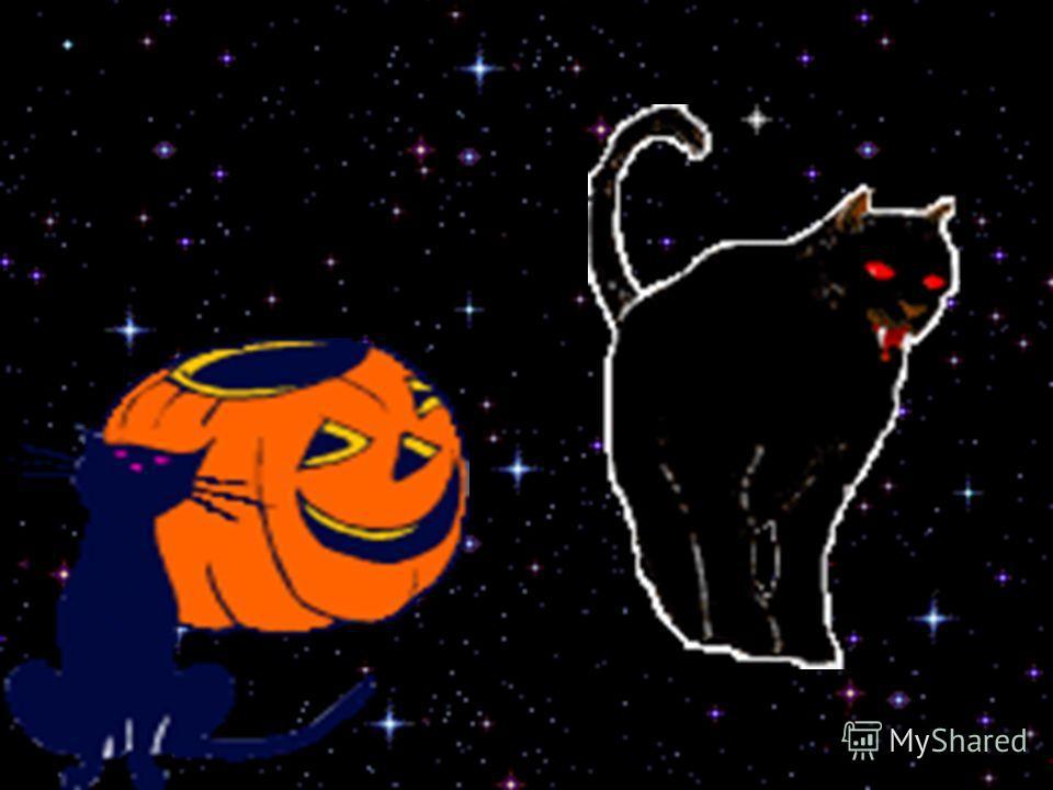 Всевозможные мистические символы и существа – ведьмы, черные кошки, тыквы- светильники – украшают дома многих американцев.
