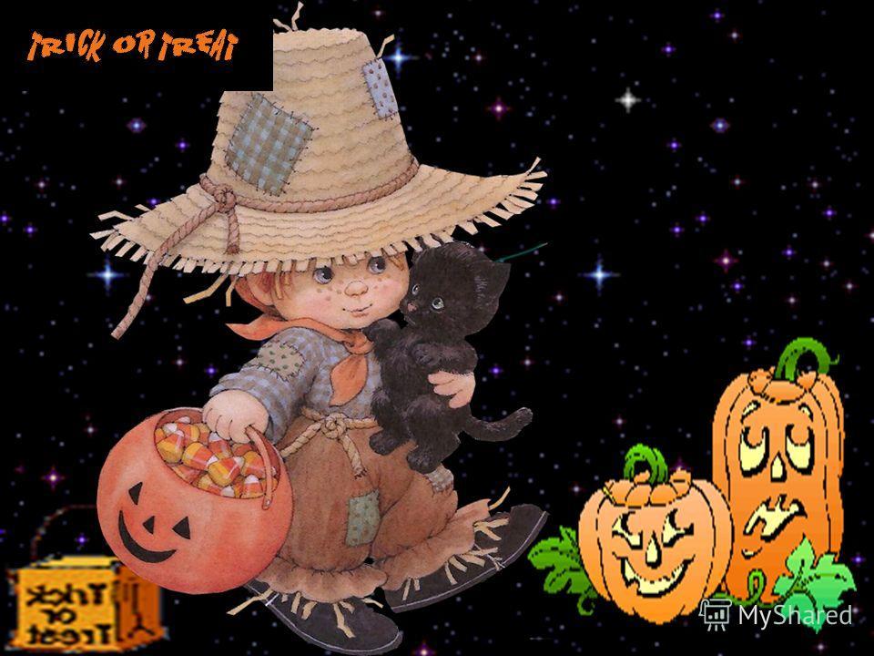 Хэллоуин – в первую очередь это яркий маскарад со страшными шутками и историями. В этот день можно отлично поразвлечься с друзьями.