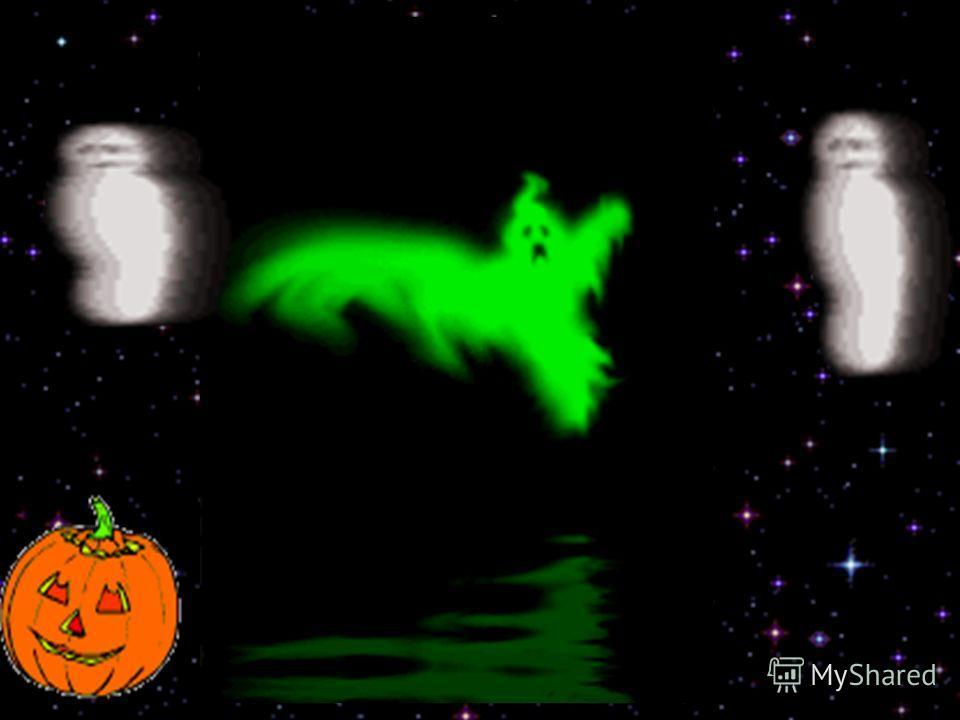 Хэллоуин ведет свою историю от старинного кельтского праздника под названием Сауин (Samhain); в этомт день отмечали окончание полевых работ и наступление зимы. Само слово Хэллоуин (Halloween) происходит от ирландского All Hallows Eve, т.е. ночь перед