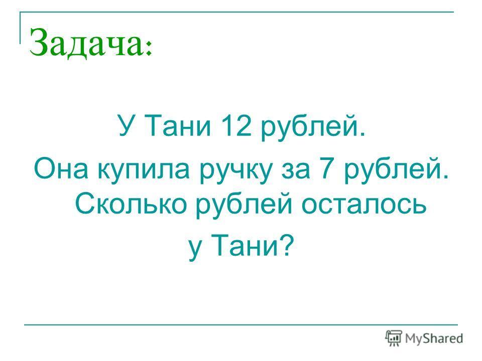 5+6= 9+4= 7+6= 8+5=